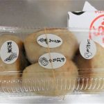 【アザミが美味い】横浜高島屋に、いろは堂のおやきが来ていた話【催事終了】