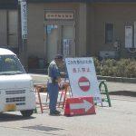 城端曳山祭がある時の、世界遺産バスの迂回ルート【祝・ユネスコ無形文化遺産登録!】