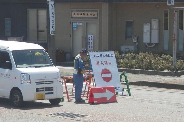 交通規制看板