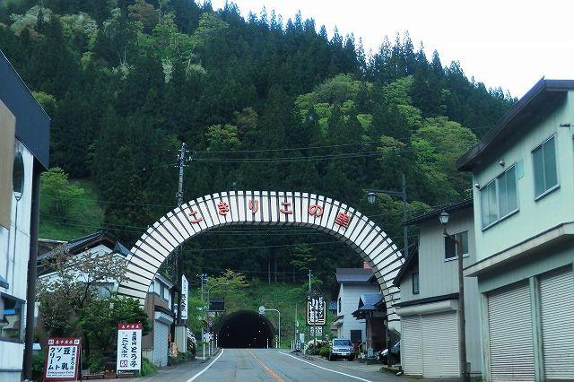 上梨トンネル