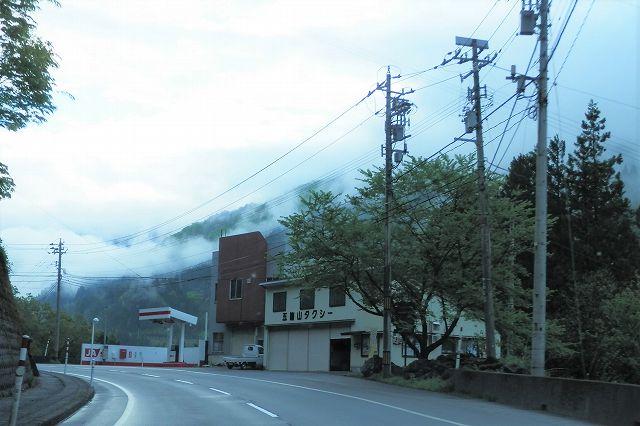五箇山タクシー