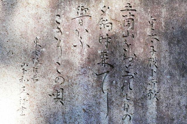 相倉神社4