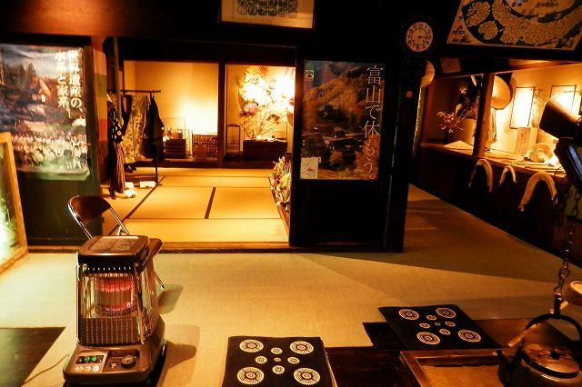 相倉伝統産業館3