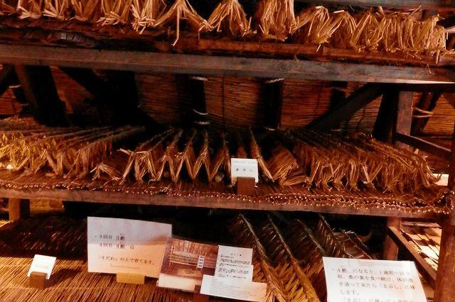 相倉伝統産業館6