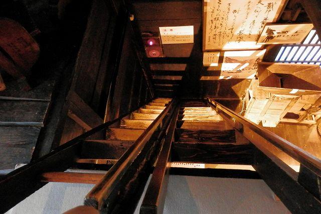相倉伝統産業館10