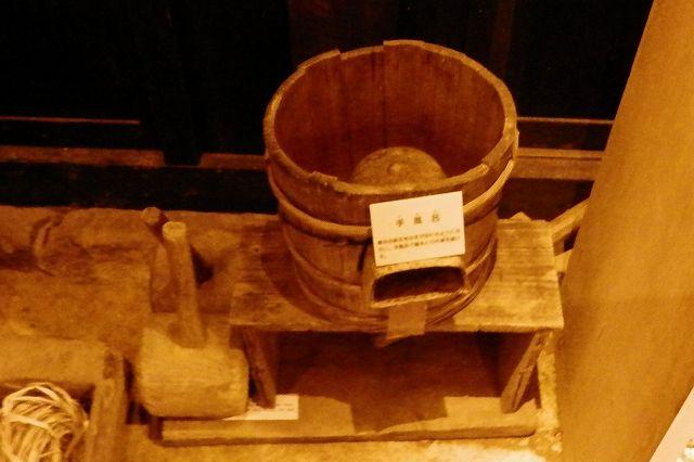 相倉伝統産業館11