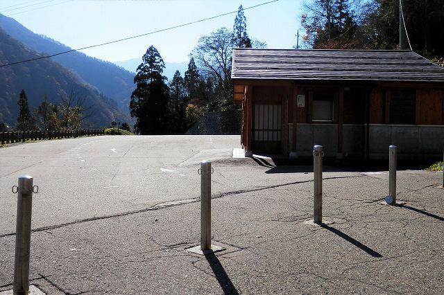 相倉入り口3