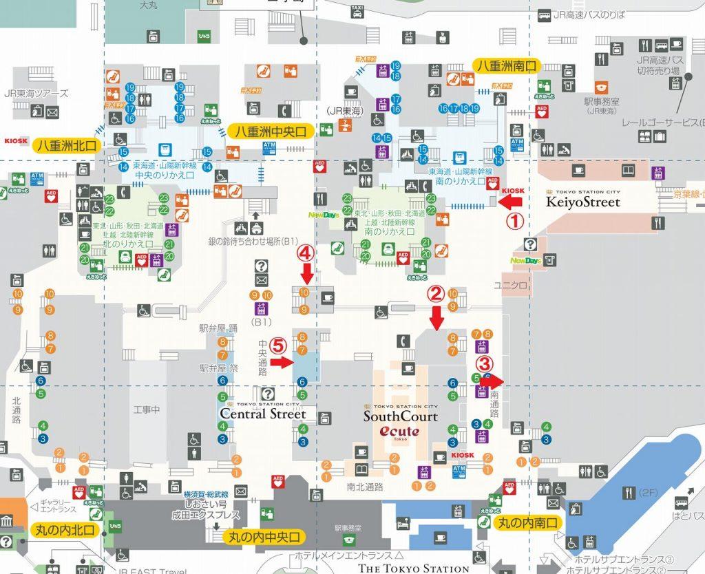 東京駅構内の崎陽軒取扱店の場所