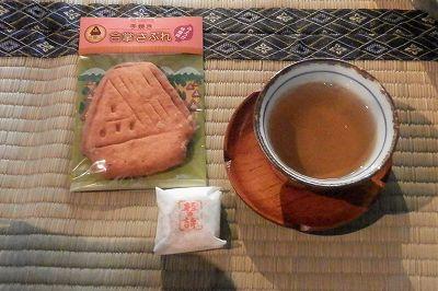 茶菓体験1