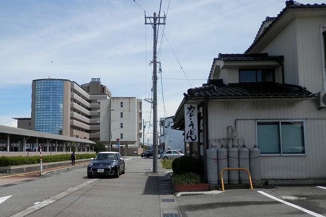 吉宗と市民病院