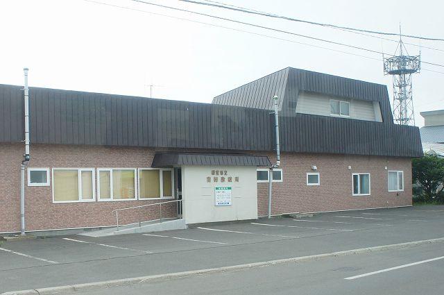 歯舞診療所