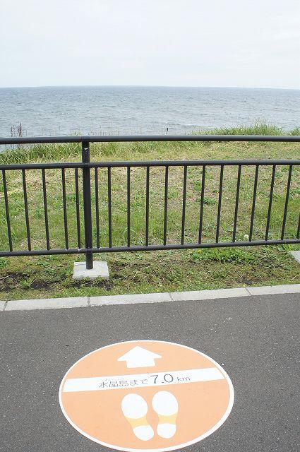 納沙布岬展望台2