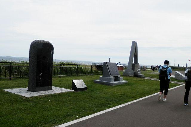 北方領土石碑