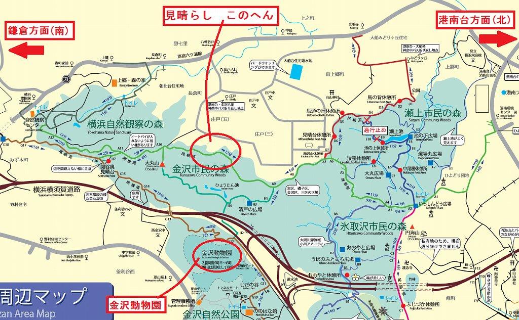 円海山見晴らしポイント