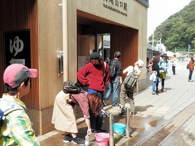 高尾山口駅の足洗い場
