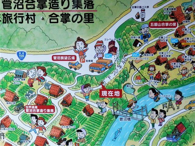 菅沼集落地図