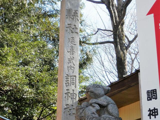 由来の石碑