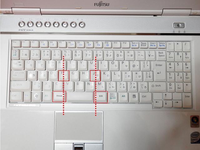 富士通ノートPCのキーボード