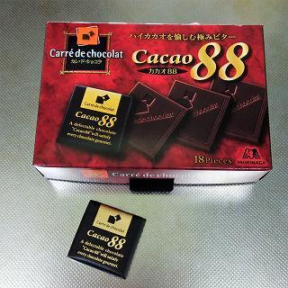 カカオ88%チョコ