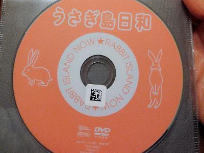 うさぎ島日和DVD