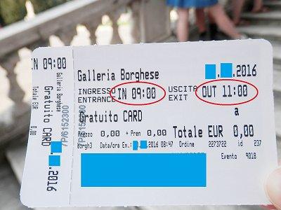 ボルゲーゼ美術館チケット