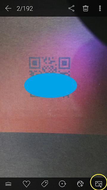 QRコードの写真編集画面