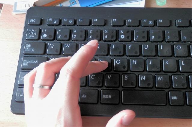 左人差し指のフォロー