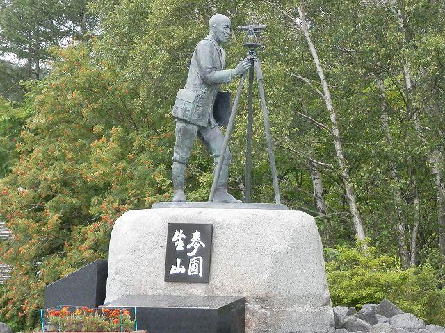 昭和新山ふもとの三松氏の銅像
