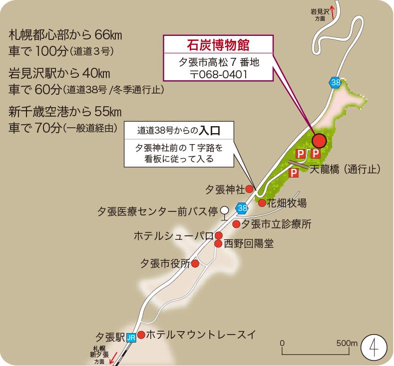 夕張市石炭博物館の地図(公式サイトより)