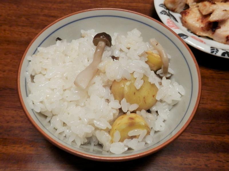 栗ご飯を茶碗に盛ったところ