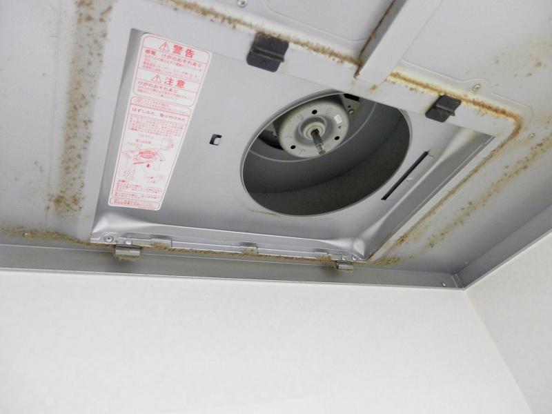 レンジフードの天井部分