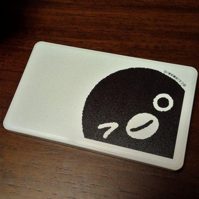 Suicaのペンギンモバイルバッテリー