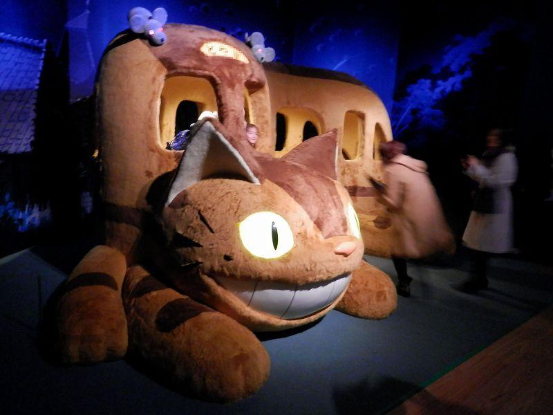 ジブリの大博覧会のネコバス