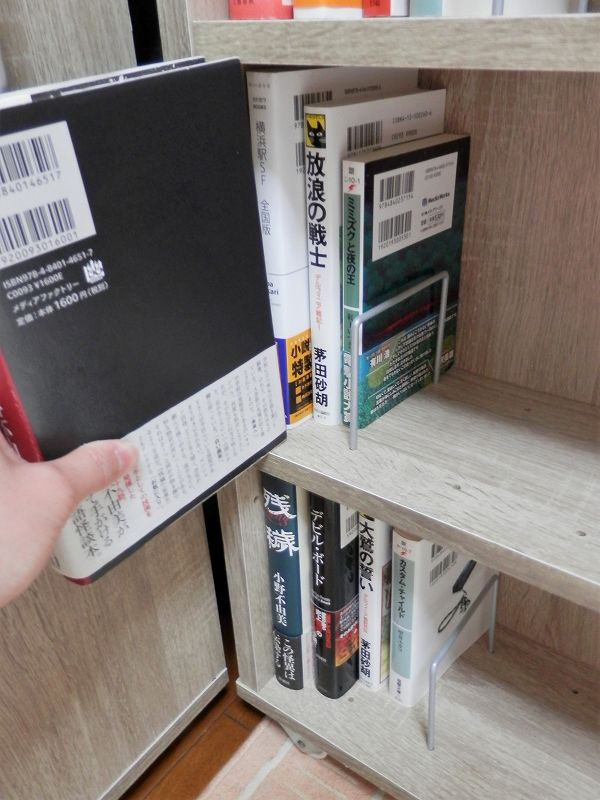 下側、棚板中段、小説(3連本棚)