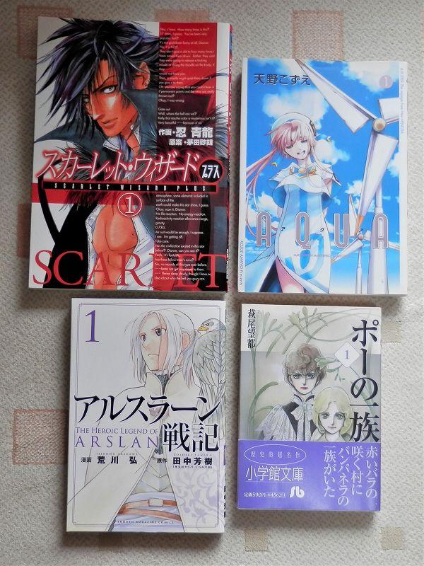 3連本棚に入れてみるコミック本