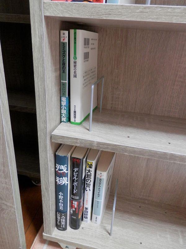 下側、棚板上段、小説(3連本棚)
