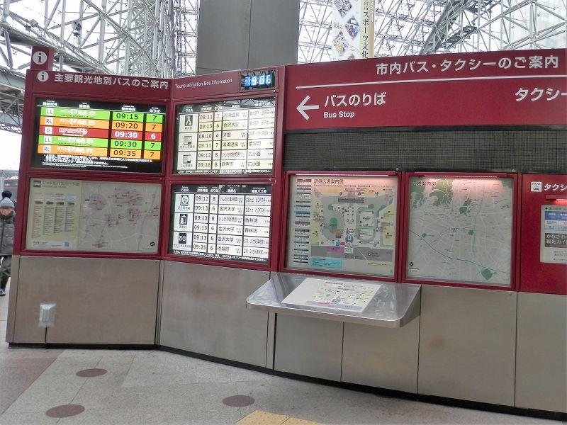 金沢駅東口の案内板