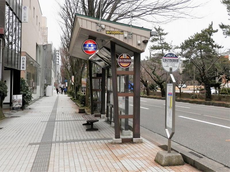 広阪・21世紀美術館バス停(金沢)