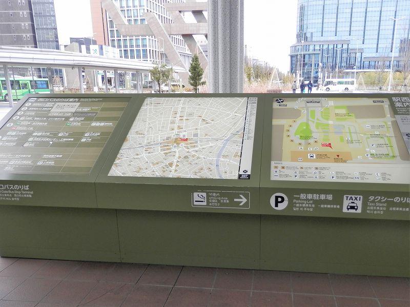 金沢駅西口の案内板