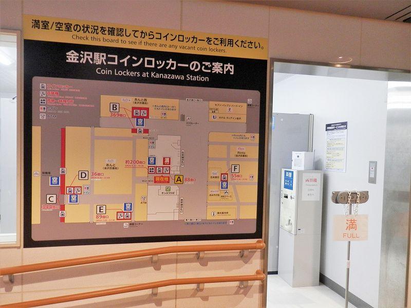 金沢駅あんと入口のコインロッカー